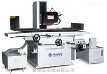 FXGS-4080AHR臺灣高精密平面磨床哪個牌子好富信成FXGS-4080