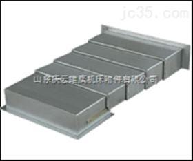 定做伸縮式銑床導軌鋼板防護罩