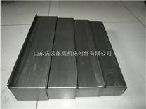 CNC数控机床专用防护罩