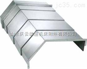 耐磨数控龙门铣防护罩