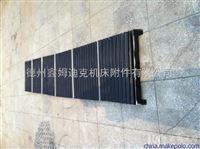 山东法因数控平面钻床风琴防护罩