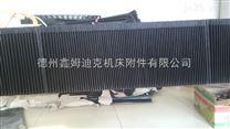宁波平面磨床防护罩