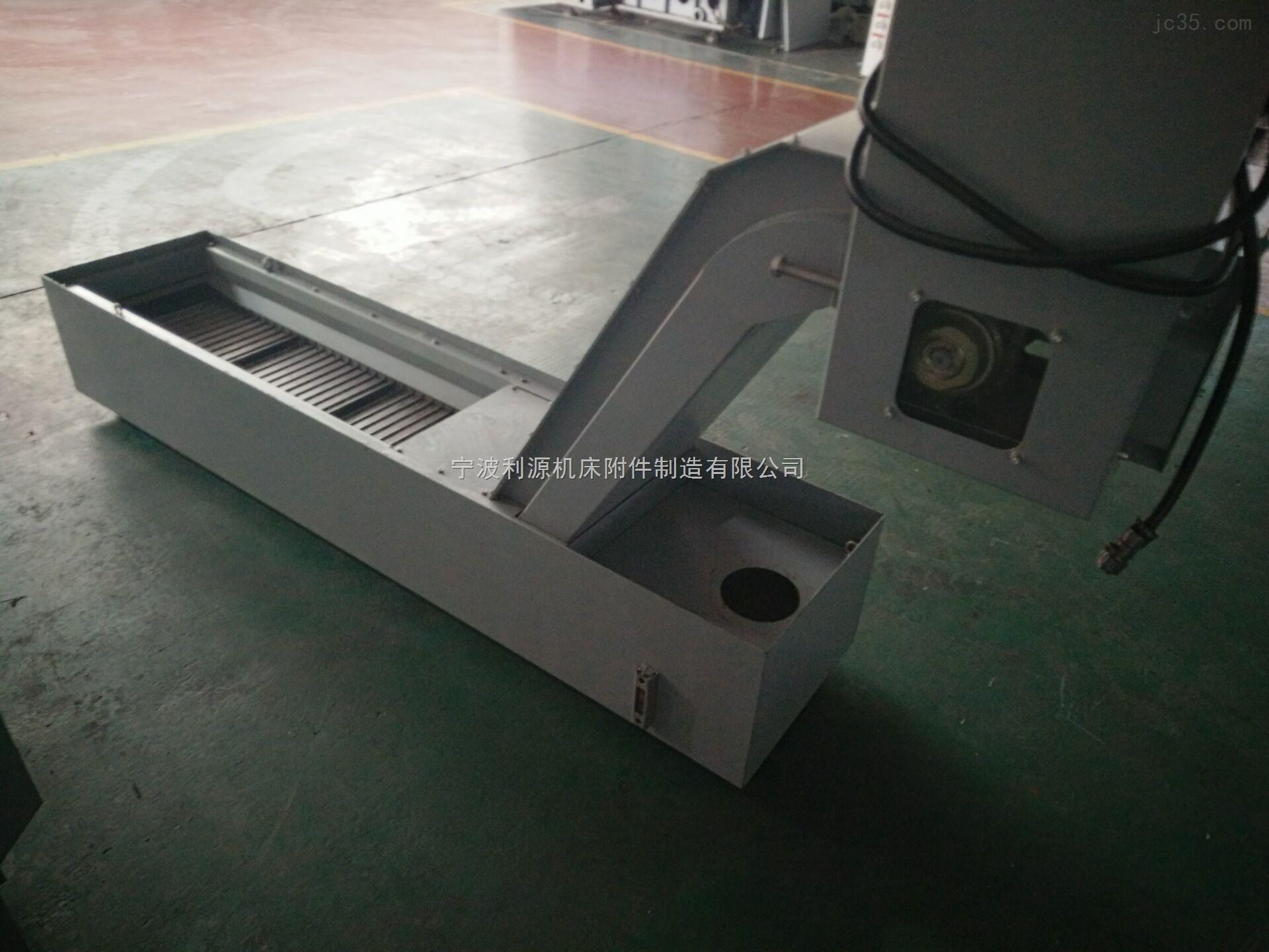 宁波杭州上海高速车床自动排屑机 加工中心自动排屑机