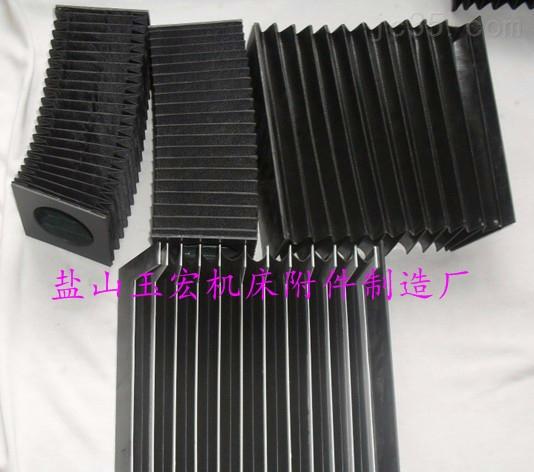 玉宏柔性风琴导轨防护罩