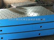 厂家专业生产定制发动机试验平台、三维焊接平台及夹具、T型槽装配平台