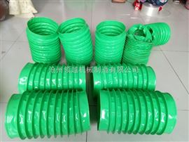 绿色硅胶布通风伸缩软连接通风管定做厂家
