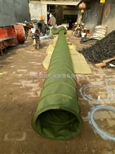 风电设备专用帆布风管 帆布伸缩风管 帆布通风软管