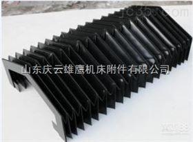 规格齐全柔性风琴式导轨防护罩