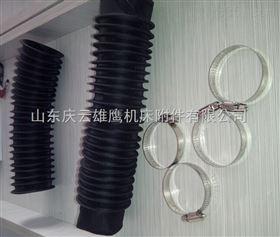 规格齐全专业生产耐高温圆形防尘罩