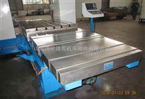 供应落地镗铣床专用钢板防护罩