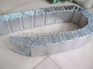 供应青岛加强型打孔钢制拖链