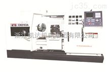CK6180A经济型数控车床