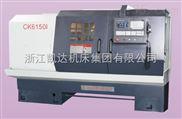 CK6150I-数控车床