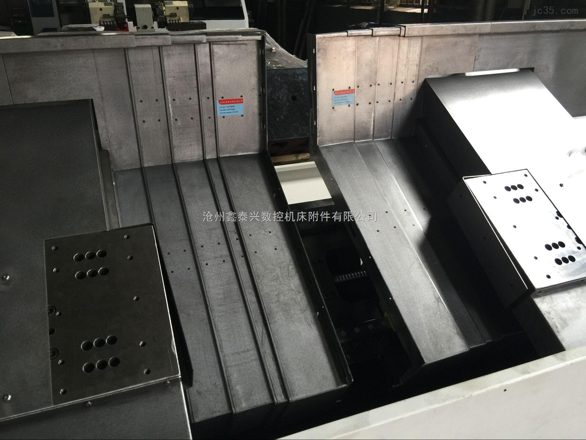 导轨式防护罩机床厂家
