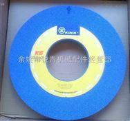 台湾kinik中国砂轮代理商