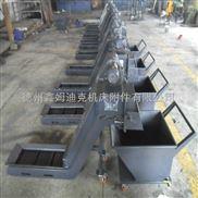 台湾欧马数控镗铣床铁屑输送机