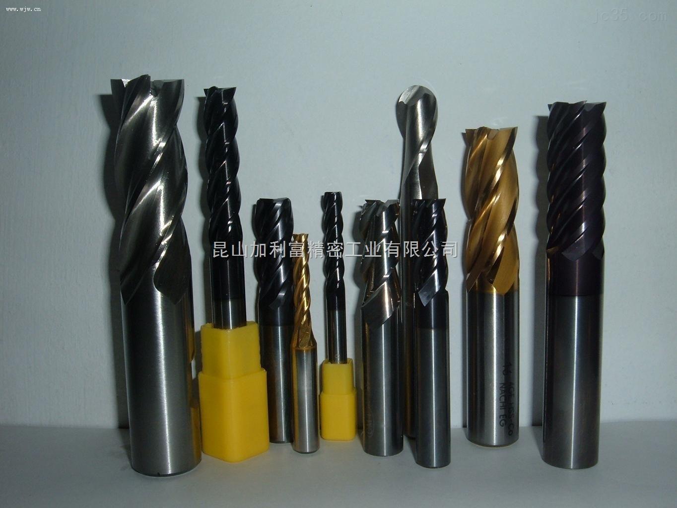 加工不锈钢铣刀厂家