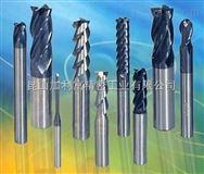 铝合金专用精密刀具