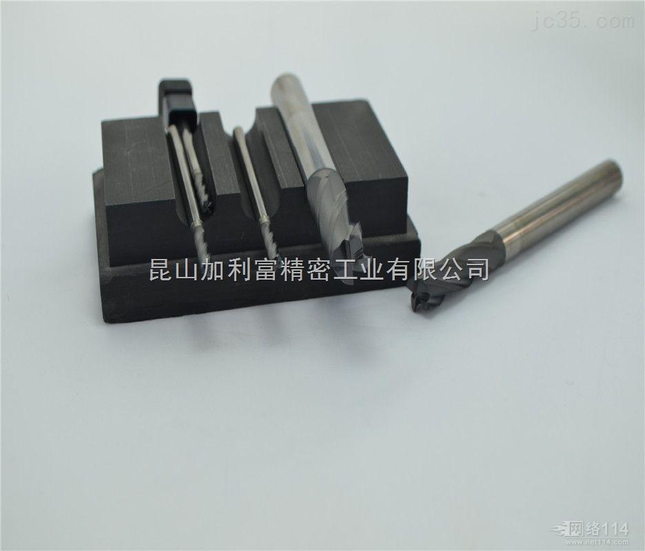 精密石墨铣刀生产厂家