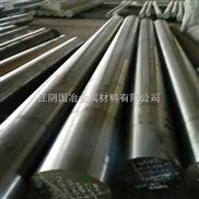 内丘县供应321不锈钢材料加工