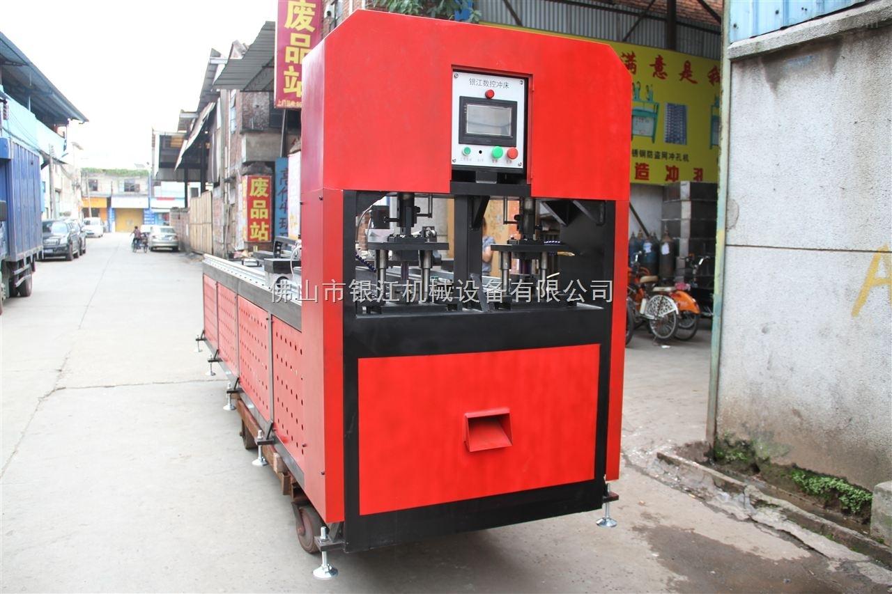 广东独特制造PVC塑胶管全自动冲孔机械