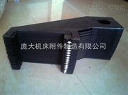 柔性风琴式防护罩大型乐虎国际bet007.c0m平台横梁风琴防护罩定做