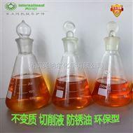 直销 高档防锈油 水性防锈剂 环保好清洗 适合长期防锈