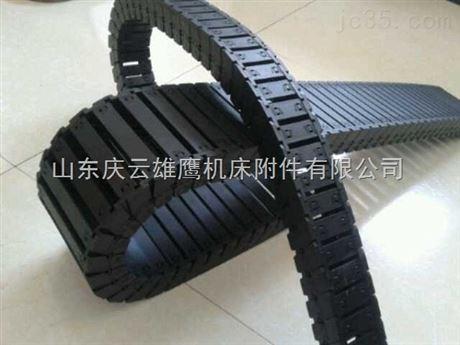 青岛加强型尼龙塑料拖链
