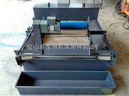 ZG-150-无心 平面 外圆磨床纸带过滤机