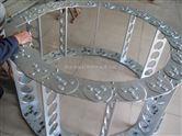 液压管桥式钢铝拖链现货供应