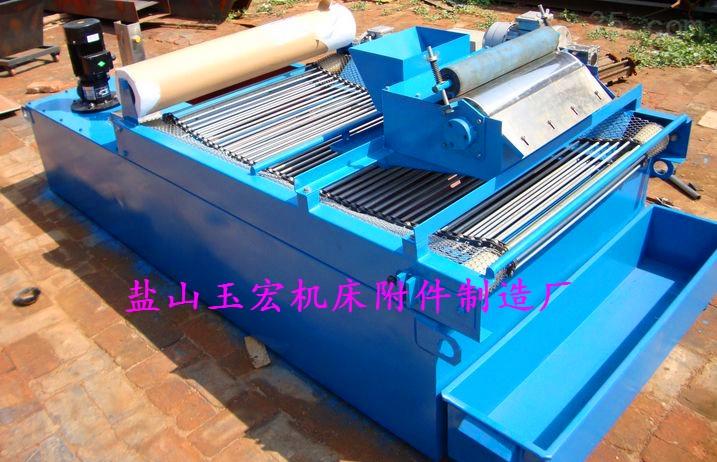 平面磨床用磁辊纸带过滤机 磁性分离器过滤机 乳化液纸带过滤机