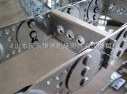 304不锈钢拖链厂家