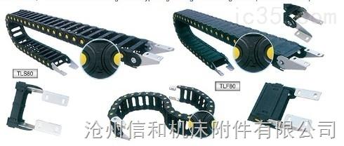 信和拖链厂家供应 激光切割机拖链