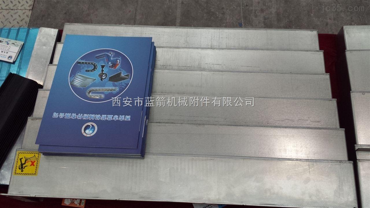 机床加工中心防铁屑、耐压钢板防护罩