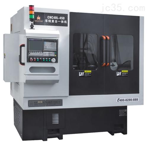 CNC40L-450斜床身车床