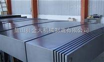 生产台湾协鸿SW320龙门加工中心钢板伸缩式防护罩