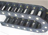 可组装拆分工程塑料拖链生产厂家