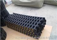 单柱立式车床专用塑料拖链尼龙工程拖链