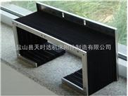 供应风琴式防水伸缩罩