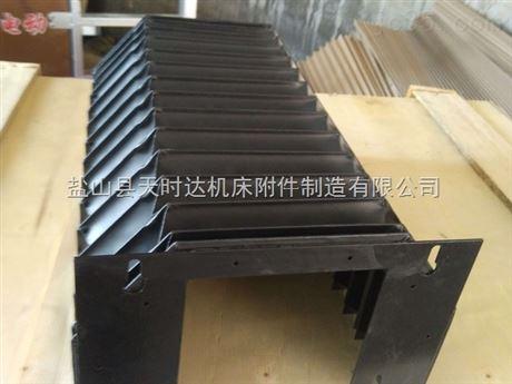 盐山天时达液压机械防护各种形状风琴防护罩加工中心