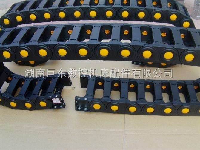 湖南塑料拖链