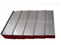 定制耐高温钢板导轨防尘罩