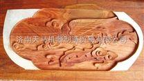 四会市小型木工雕刻机供应