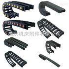 专业出售各种工程塑料拖链