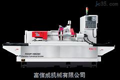 FX32-100CNC外圆磨床 数控外圆磨床 高精密数控外圆磨床