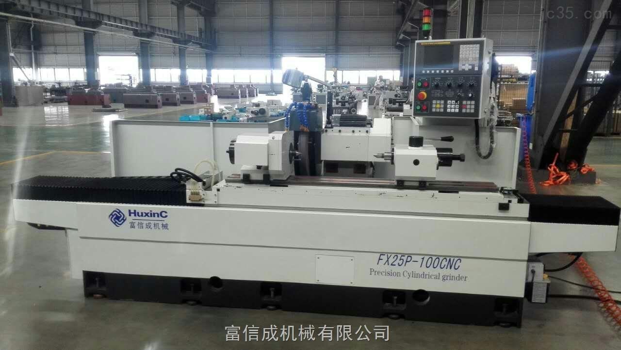 数控直进式外圆磨床FX32-100CNC|数控外圆磨床厂家
