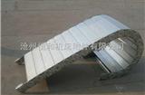 机床钢铝拖链应用