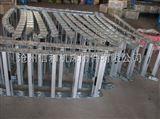 厂家直销机床钢铝拖链