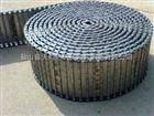 数控机床排屑机链板