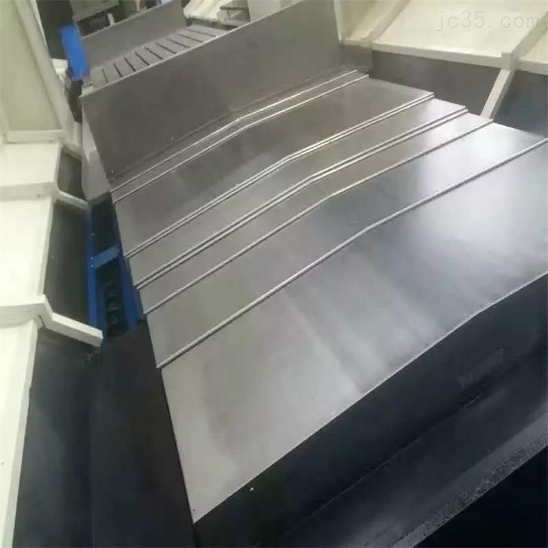 高质量导轨防护罩